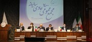 برگزاری مجمع عمومی سالیانه بیدبلند خلیج فارس