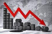 قیمت جهانی نفت نزولی شد