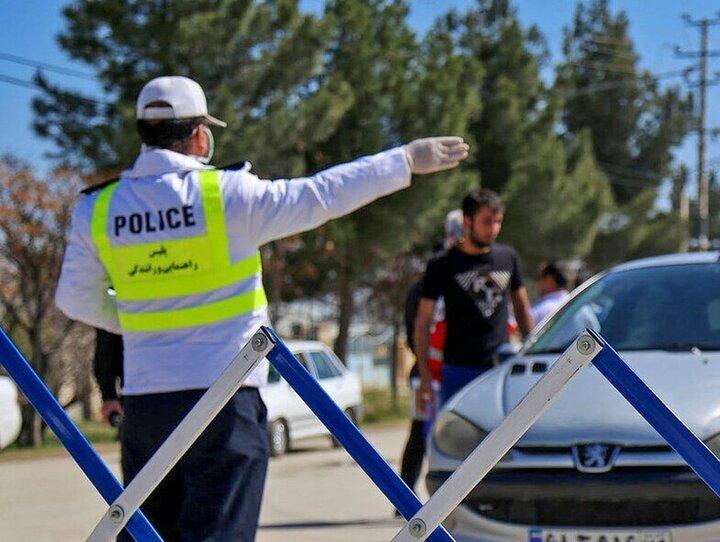 طرح ممنوعیت تردد بین استانی اجرایی شد