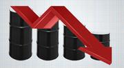 قیمت جهانی نفت (۱۴۰۰/۰۶/۲۷)
