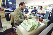 کدام بانکها بیشترین سود را دادند؟