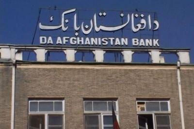 آمریکا پول بانک مرکزی افغانستان را مصادره کرد