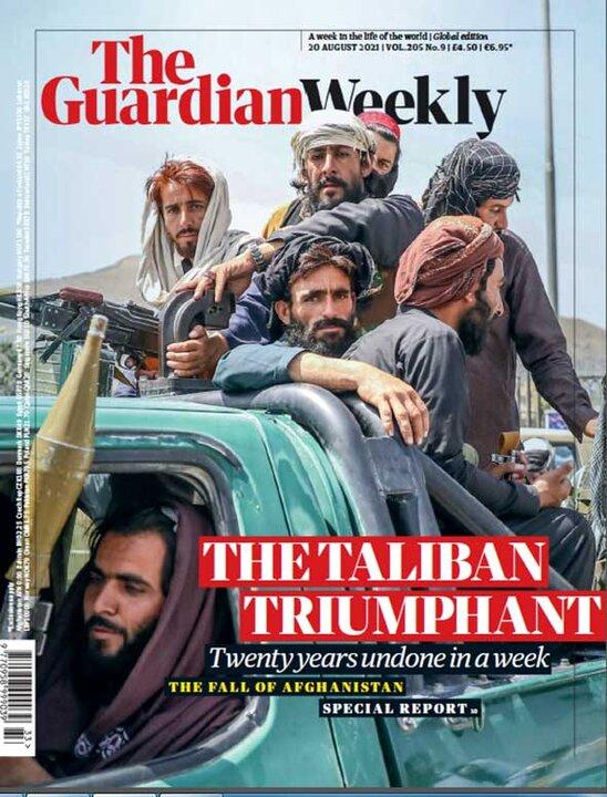 سقوط کابل