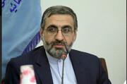 معاون هماهنگی دفتر رئیس جمهوری مشخص شد