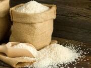 برنج آزاد شد