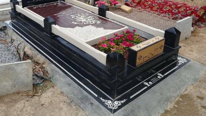 سه میلیارد و دویست تومان برای یک قبر در تهران + عکس
