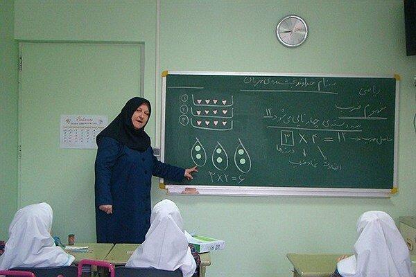 پرداخت احکام اصلاح شده معلمان در شهریور