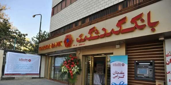بانک گردشگری افزایش سرمایه داد