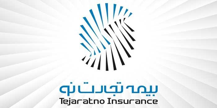 بیمه تجارت نو، ارزشآفرینترین شرکت بیمه