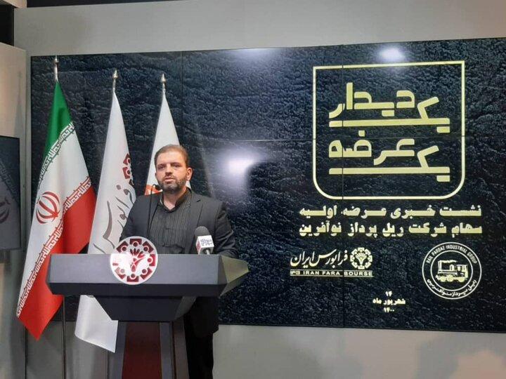 """""""حافرین"""" معرفی شد"""