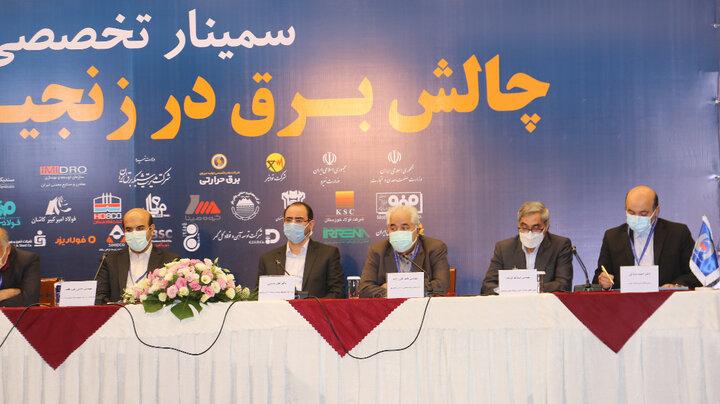 وزارت نیرو بازدارنده ساخت نیروگاه برق است
