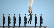 استخدام «کارشناس ارزیابی مالی و سرمایه گذاری»