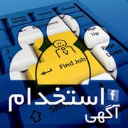 استخدام «معامله گر بورس کالا»