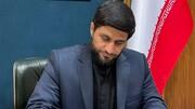 رئیس مرکز حراست نهاد ریاست جمهوری معرفی شد