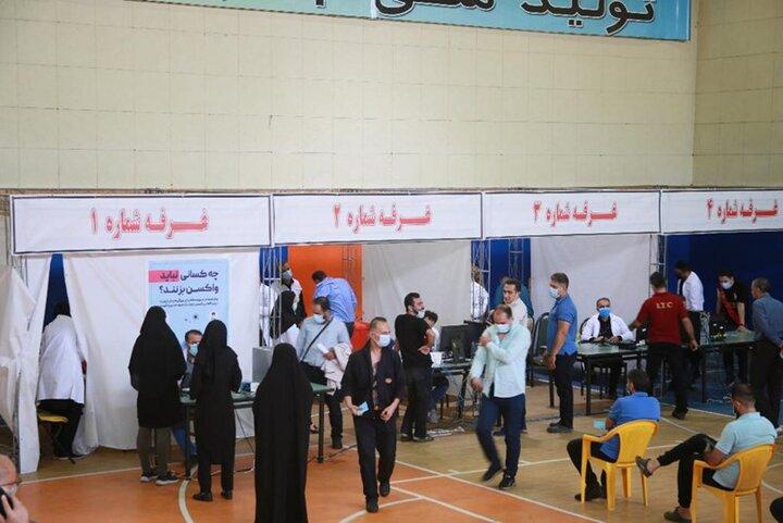 پرسنل ستاد و مجتمع دخانیات تهران واکسینه شدند