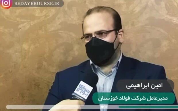 افزایش سرمایه بیش از سه برابری فخوز/ تملک فولاد اکسین خوزستان