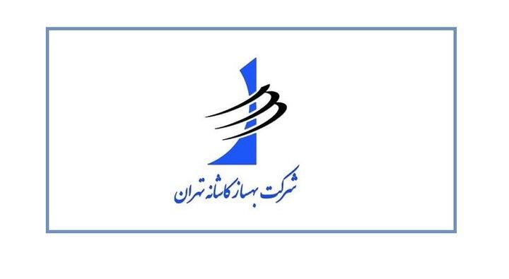 """""""ثبهساز"""" ۲ افشای اطلاعات منتشر کرد"""