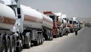 تانکرهای سوخت ایران وارد لبنان شد + فیلم