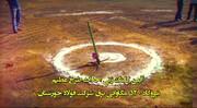 آیین کلنگ زنی نیروگاه ۵۲۰ مگاواتی برق فولاد خوزستان