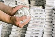 بیش از یک میلیون و ۱۸۸ هزار تن سیمان روی تابلوی بورس کالا