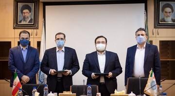 تفاهم نامه همکاری بین مرکز مالی ایران و انجمن مالی ایران