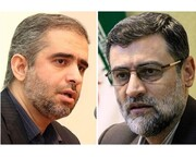 انتصاب رئیس جدید بنیاد شهید سرپرست سازمان اقتصادی کوثر