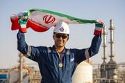 پروژه طرح توسعه میدان آذر در جهان درخشید