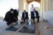 حضور مدیر عامل نفت ایرانول در یادمان شهدای غواص خرمشهر