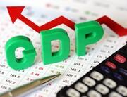 ۱۷ درصد رشد تولید ناخالص داخلی اگر ...