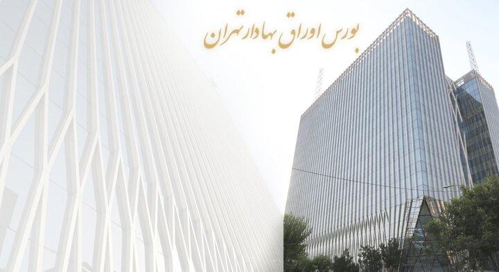 تعیین سرپرست شرکت بورس اوراق بهادار تهران/ ماینرها دردسرساز شد