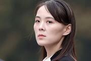 خواهر کیم جونگ اون، رهبر کره شمالی میشود