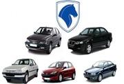 قیمت محصولات ایران خودرو (۱۴۰۰/۰۸/۰۳)