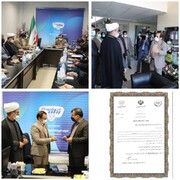 آزمایشگاه مرجع سلامت در پگاه شهرکرد افتتاح شد