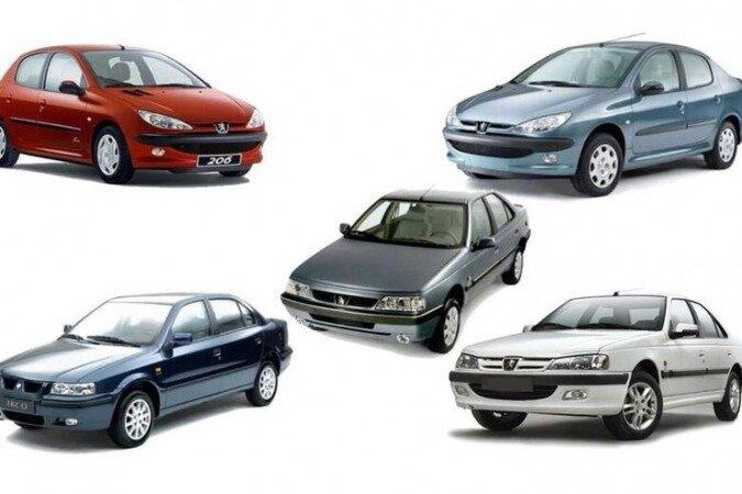 قیمت محصولات ایران خودرو (۱۴۰۰/۰۷/۲۱)