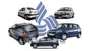 قیمت محصولات پارس خودرو (۱۴۰۰/۰۷/۲۴)
