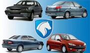 قیمت محصولات ایران خودرو (۱۴۰۰/۰۸/۰۱)