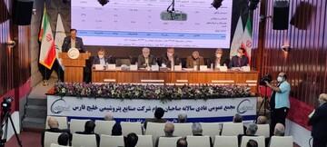 جهش در «فارس» / رشد ۱۴۸ درصدی سودخالص