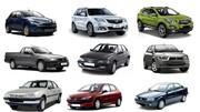 قیمت محصولات ایران خودرو (۱۴۰۰/۰۷/۲۷)