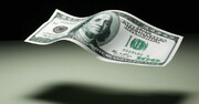 نرخ رسمی  ۱۶ ارز کاهش یافت