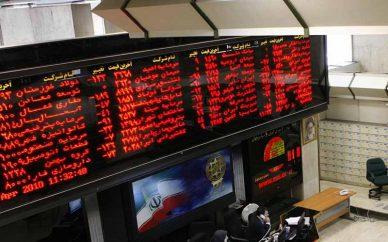 بزرگترین گروه های بورسی در بهمن ۹۶