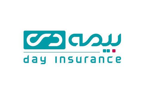 شفاف سازی بیمه دی