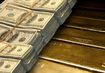 افزایش نرخ ۱۸ ارز بانکی