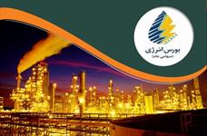 معامله نخستین محموله گازمایع پالایشگاه ستاره خلیجفارس