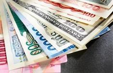 بانک مرکزی نرخ رسمی ۳۹ ارز را اعلام کرد