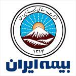 برگزاری همایش تخصصی مسئولان روابط عمومی های سراسر کشور بیمه ایران