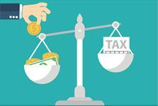 مجلس، بانک مرکزی را موظف به پرداخت مالیات کرد