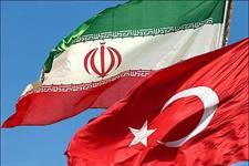 آخرین جزییات تاسیس بانک مشترک ایران و ترکیه