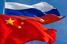 روسیه و چین برای افزایش بیشتر تجارت با یوآن و روبل توافق کردند