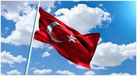 کاهش نرخ بهره در ترکیه